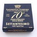 """Saponificio Varesino 70th Anniversary """"Settantesimo"""" Special Edition Bath Soap"""