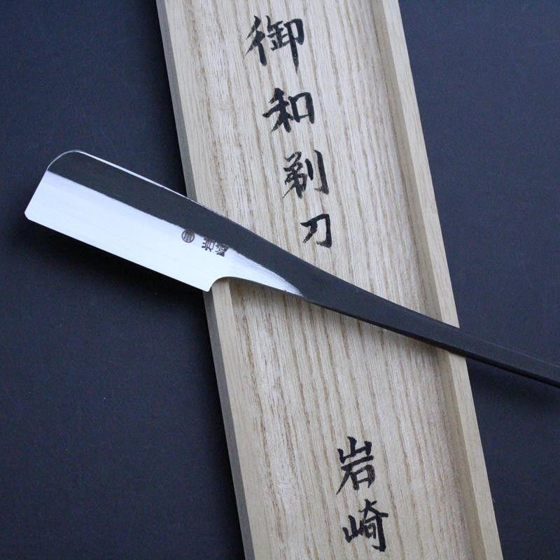 Iwasaki Kamisori Ichogake Japanese Razor